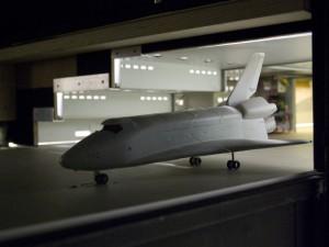 Nähere Angaben zu dem Space Shuttle sind derzeit noch nicht bekannt!